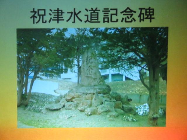 小樽歴史2